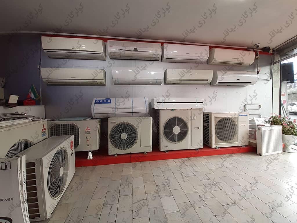 فروشگاه ایرانیان مرکز فروش کولرگازی و دستگاه تصفیه آب در کرج